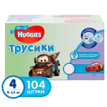 Трусики для мальчиков HuggiesТрусики для мальчиков Huggies 4 (9-14 кг) промо 104 шт, в упаковке 104 шт., размер L<br><br>Штук в упаковке: 104<br>Размер: L