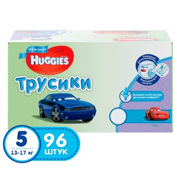 Трусики для мальчиков HuggiesТрусики для мальчиков Huggies 5 (13-17 кг) промо 96 шт, в упаковке 96 шт., размер XL (BIG)<br><br>Штук в упаковке: 96<br>Размер: XL (BIG)