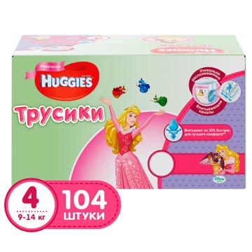 Трусики для девочек HuggiesТрусики для девочек Huggies 4 (9-14 кг) промо 104 шт, в упаковке 104 шт., размер L<br><br>Штук в упаковке: 104<br>Размер: L