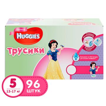 Трусики для девочек HuggiesТрусики для девочек Huggies 5 (13-17 кг) промо 96 шт, в упаковке 96 шт., размер XL (BIG)<br><br>Штук в упаковке: 96<br>Размер: XL (BIG)