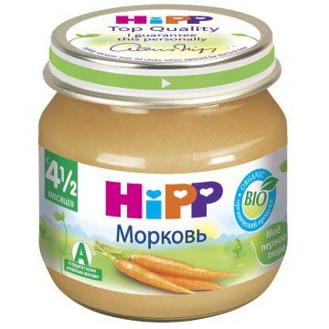 Детское пюре Детское питание HippДетское пюре Hipp морковь с 45 мес. 80 г, возраст 2 ступень (3-6 мес). Проконсультируйтесь со специалистом. Для детей с 4,5 мес.<br><br>Возраст: 2 ступень (3-6 мес)