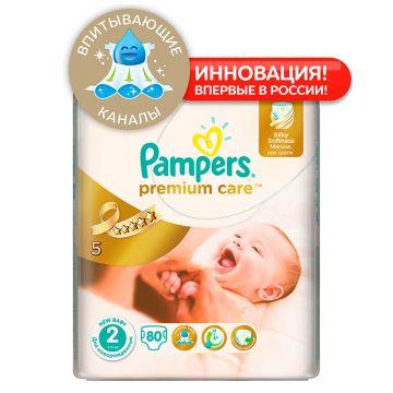 Подгузники PampersПодгузники Pampers Premium Care Mini (3-6 кг) Эконом Упаковка 80 шт, в упаковке 80 шт., размер S<br><br>Штук в упаковке: 80<br>Размер: S