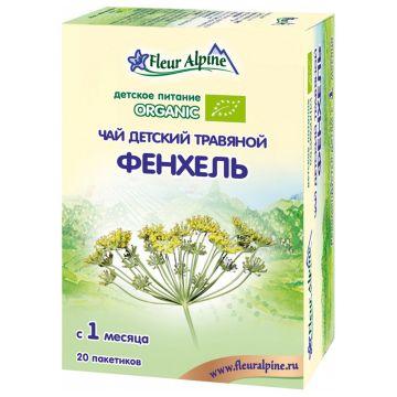 Чай детский Fleur AlpineЧай детский Fleur Alpine травяной Органик Фенхель с 1 мес. 30 г, возраст 1 ступень (0-3 мес). Проконсультируйтесь со специалистом. Для детей с 1 мес.<br><br>Возраст: 1 ступень (0-3 мес)