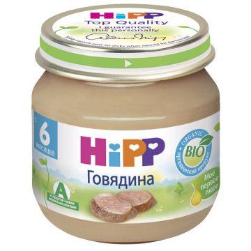 Детское пюре Детское питание HippДетское пюре Hipp говядина с 6 мес. 80 г, возраст 3 ступень (6-12 мес). Проконсультируйтесь со специалистом. Для детей с 6 мес.<br><br>Возраст: 3 ступень (6-12 мес)