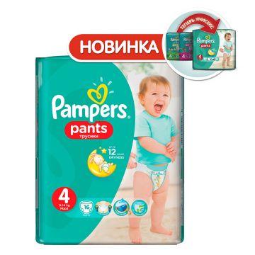 Трусики PampersТрусики Pampers Pants 4 размер 9-14 кг 16 шт, в упаковке 16 шт., размер L<br><br>Штук в упаковке: 16<br>Размер: L