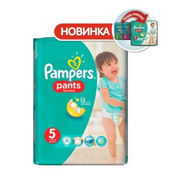 Трусики PampersТрусики Pampers Pants 5 размер 12-18 кг 15 шт, в упаковке 15 шт., размер XL (BIG)<br><br>Штук в упаковке: 15<br>Размер: XL (BIG)