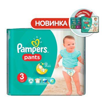 Трусики PampersТрусики Pampers Pants 3 размер 6-11 кг 26 шт, в упаковке 26 шт., размер M<br><br>Штук в упаковке: 26<br>Размер: M