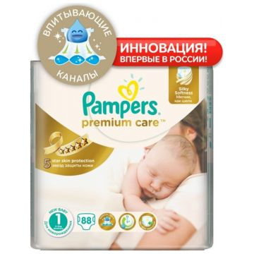 Подгузники PampersПодгузники Pampers Premium Care Newborn (2-5 кг) экономичная упаковка 88 шт, в упаковке 88 шт., размер NB<br><br>Штук в упаковке: 88<br>Размер: NB