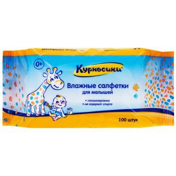 Салфетки КурносикиСалфетки Курносики влажные для малышей 100 шт, в упаковке 100 шт.<br><br>Штук в упаковке: 100