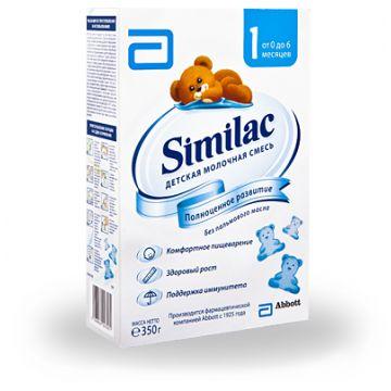 Молочная смесь SimilacМолочная смесь Similac 1 0-6 мес. 350 г (карт. пачка), возраст 1 ступень (0-3 мес). Проконсультируйтесь со специалистом. Для детей 0-6 мес.<br><br>Возраст: 1 ступень (0-3 мес)