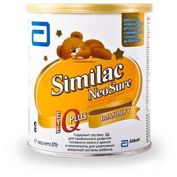Молочная смесь SimilacМолочная смесь Similac Neosure специализированная для недоношенных детей 0-12 мес. 370 г, возраст 1 ступень (0-3 мес). Проконсультируйтесь со специалистом. Для детей 0-12 мес.<br><br>Возраст: 1 ступень (0-3 мес)