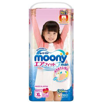 Трусики для девочек Moony