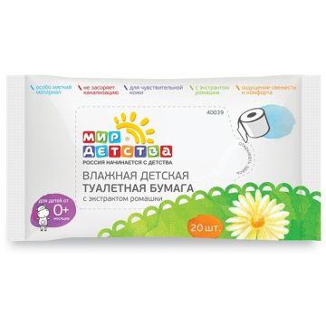 Туалетная бумага для детей Мир ДетстваТуалетная бумага для детей Мир Детства влажная с экстрактом ромашки 20 шт, в упаковке 20 шт.<br><br>Штук в упаковке: 20