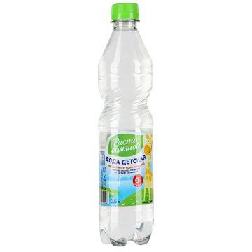 Детская вода Расти БольшойДетская вода Расти Большой питьевая 0.5 л, возраст 1 ступень (0-3 мес). Проконсультируйтесь со специалистом. Для детей с 0 мес.<br><br>Возраст: 1 ступень (0-3 мес)