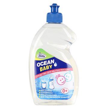 Средство для мытья детской посуды Frau SchmidtСредство для мытья детской посуды Frau Schmidt Ocean Baby гипоаллергенное 500 мл<br>