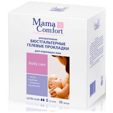 Прокладки женские гигиенические Mama ComfortПрокладки женские гигиенические Mama Comfort бюстгальтерные гелевые для кормящих мам 30 шт, в упаковке 30 шт.<br><br>Штук в упаковке: 30
