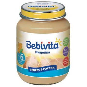 Детское пюре BebivitaДетское пюре Bebivita Индейка с 6 мес. 100 г, возраст 3 ступень (6-12 мес). Проконсультируйтесь со специалистом. Для детей с 6 мес.<br><br>Возраст: 3 ступень (6-12 мес)