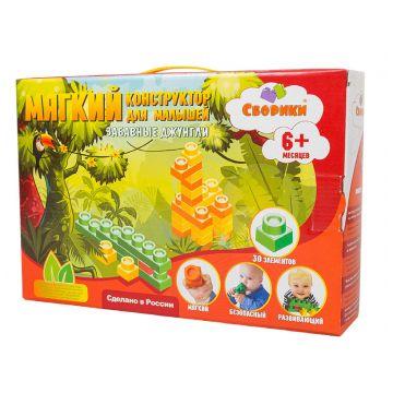 Конструктор СборикиКонструктор Сборики Забавные джунгли 10012, возраст от 6 месяцев<br><br>Возраст: от 6 месяцев