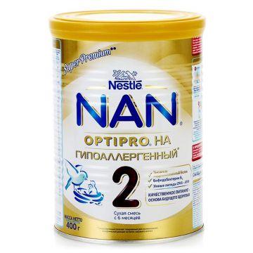 Сухая молочная смесь NanСухая молочная смесь Nan HA 2 OPTIPRO гипоаллергенная с 6 мес. 400 гр, возраст 3 ступень (6-12 мес). Проконсультируйтесь со специалистом. Для детей с 6 мес.<br><br>Возраст: 3 ступень (6-12 мес)