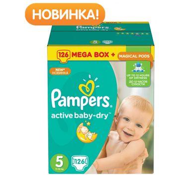 Подгузники PampersПодгузники Pampers Active Baby Junior (11-18 кг) Мега Плюс упаковка 126 шт, в упаковке 126 шт., размер XL (BIG)<br><br>Штук в упаковке: 126<br>Размер: XL (BIG)