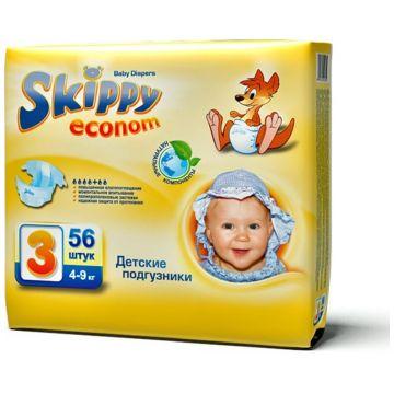 Подгузники SkippyПодгузники Skippy Econom размер M (4-9 кг) 56 шт, в упаковке 56 шт., размер M<br><br>Штук в упаковке: 56<br>Размер: M