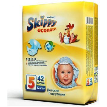 Подгузники SkippyПодгузники Skippy Econom размер XL (12-25 кг) 42 шт, в упаковке 42 шт., размер XL (BIG)<br><br>Штук в упаковке: 42<br>Размер: XL (BIG)