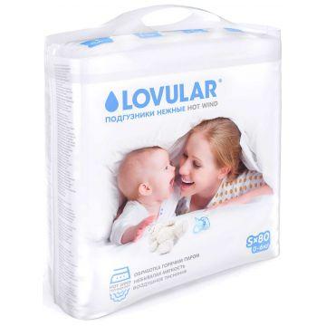 Подгузники LovularПодгузники Lovular Hot Wind размер S (0-6 кг) 80 шт, в упаковке 80 шт., размер S<br><br>Штук в упаковке: 80<br>Размер: S