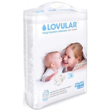 Подгузники LovularПодгузники Lovular Hot Wind размер M (5-10 кг) 64 шт, в упаковке 64 шт., размер M<br><br>Штук в упаковке: 64<br>Размер: M