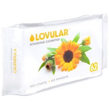 Влажные салфетки для детей Lovular с календулой 62 шт