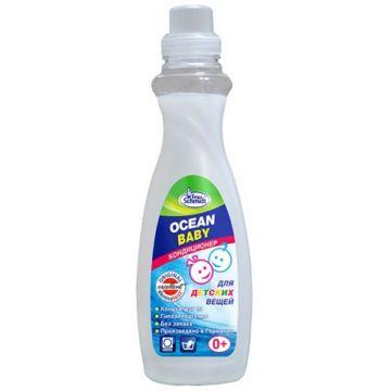 Кондиционер для детских вещей Frau SchmidtКондиционер для детских вещей Frau Schmidt Ocean baby (без запаха) гипоаллергенный 1000 мл<br>