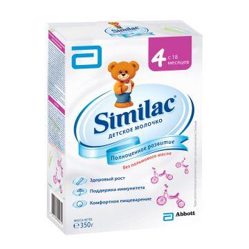 Молочная смесь SimilacМолочная смесь Similac 4 с 18 месяцев 350 г. Проконсультируйтесь со специалистом. Для детей с 18 мес<br>