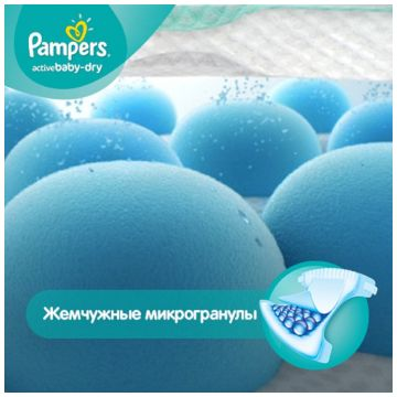 Подгузники Pampers New Baby-Dry 2-5 кг 1 размер 27 шт