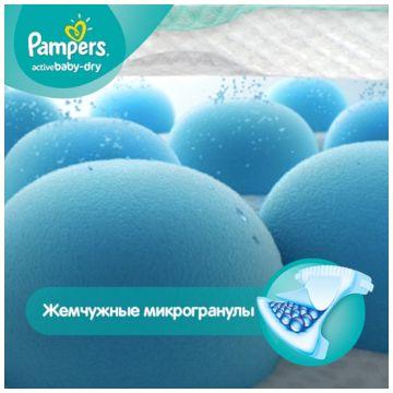 Подгузники Pampers New Baby-Dry 3-6 кг 2 размер 27 шт