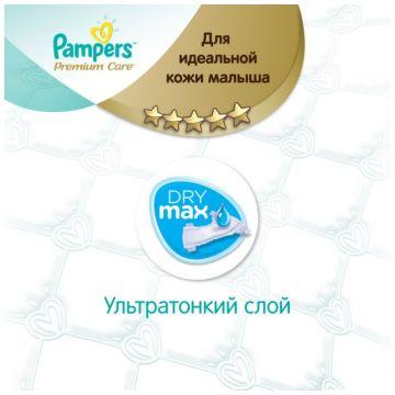 Подгузники Pampers Premium Care 8-14 кг 4 размер 104 шт