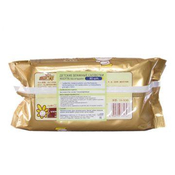 Влажные салфетки для новорожденных Insoftb без запаха