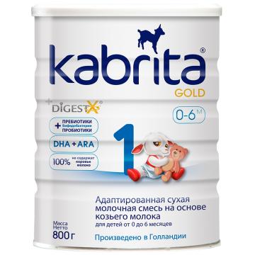 Молочная смесь Kabrita gold 1 заменитель на основе козьего молока 0-6 мес 800 г