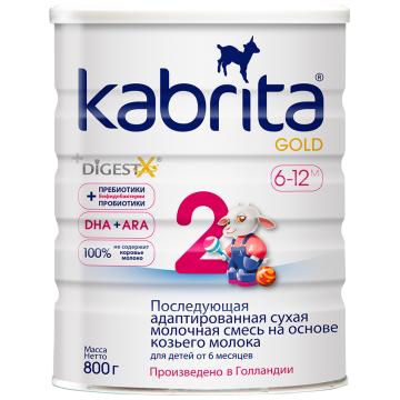 Молочная смесь Kabrita gold 2 заменитель на основе козьего молока с 6 мес 800 г