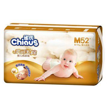 Подгузники Chiaus Chiaus Золотой хлопок размер  М (6-11кг) 52 шт