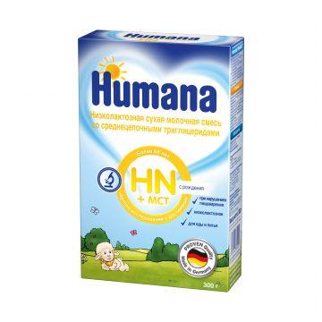 Молочная смесь Humana ЛП+СЦТ - низколактозная со среднецепочечными триглицеридами 300 г