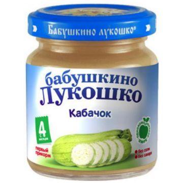 Детское пюре Бабушкино Лукошко кабачок с 4 мес. 100 г