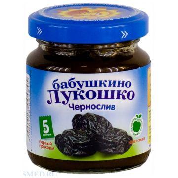 Детское пюре Бабушкино Лукошко чернослив с 5 мес. 100 г