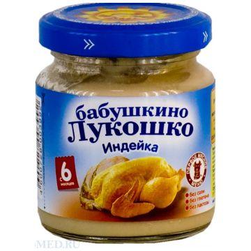 Детское пюре Бабушкино Лукошко индейка с 6 мес. 100 г