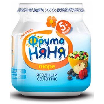 Детское пюре Фрутоняня Ягодный салатик 100 г
