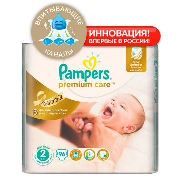 Подгузники Pampers Premium Care 3-6 кг 2 размер 90/96 шт