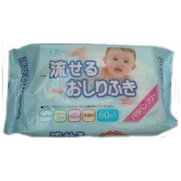 Салфетки детские влажные iPlus смывающиеся в унитазе мягкая упаковка 60 шт