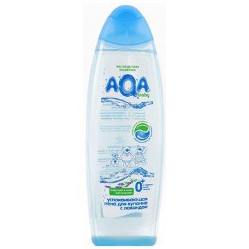 Пена для купания Aqa Baby успокаивающая с лавандой 500мл