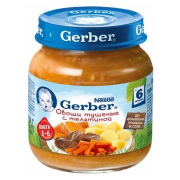 Пюре детское Gerber овощи тушеные с телятиной с 6 мес. 130 г