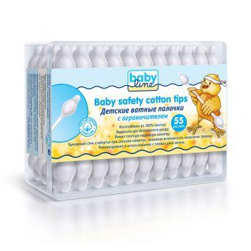 Ватные палочки детские Babyline с ограничителем в пластиковом боксе 55 шт