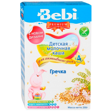 Каша Bebi гречневая молочная Премиум с 4 мес. 200 г