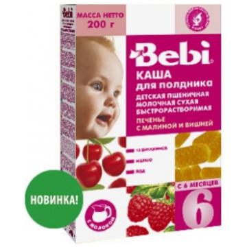 Каша Bebi молочная пшеничная для полдника печенье с малиной и вишней с 6 мес. 200 г